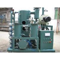 Best Double Stages Transformer Oil Disposal, Oil Recycling (ZYD) wholesale