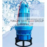 Best QHB Submersible Mixed Flow Water Pump wholesale