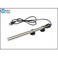 Buy cheap 100W Submersible 304 Stainless Steel Aquarium Heaters With Double Seal from wholesalers