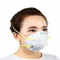China Protective Needle Ffp1 Respirator Environmentally Friendly Substances Stable on sale