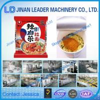 Best Automatic Instant noodles processing equipment made in China wholesale