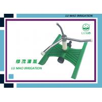 China Irrigation Garden Water Sprinkler in Ground / Automatic Lawn Sprinkler on sale