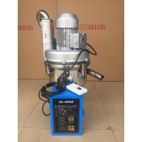 China 3 phase 400V  Auto Loader 400G inductive motor  Vacuum Loader plastic feeder suction machine to worldwide  factory price on sale