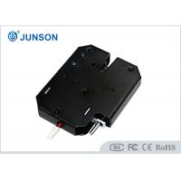 Best Black Small Electronic Cabinet Lock DC 12V in storage locker system and access control wholesale