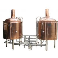 Best Micro Restaurant Copper Brewing Equipment Steam Or Electrical Heating wholesale