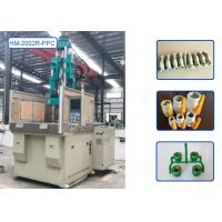 Best 4 - 12 Cavities Rotary Table Injection Molding Machine For PVC Water Pipe Couplings wholesale