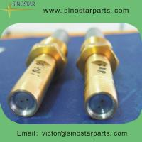 China brass water spray nozzles on sale