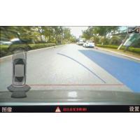 Buy cheap Audi A6 Car Rear view system Interface for Backup Camera Integration product