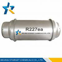 Best R227ea 99.6% Purity Environment-friendly HFC Refrigerant Gas Replacement For Halon 1301 wholesale