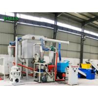 China PLC Controller PCB Board Recycling Machine Dry Type High Production Capacity on sale