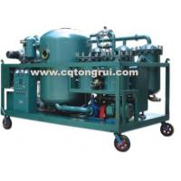 Best Vacuum Transformer Oil Recycling machine wholesale