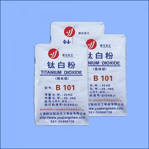 China Titanium dioxide anatase B101 economic grade on sale