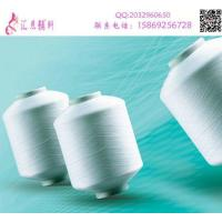 Best Smooth Surface Knotless DTY Nylon Yarn 20d 30d 40d 70d Round Or Plastic Cone wholesale