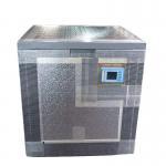 Best VPU Material Insulation Cold Storage Box For Medicine Transport wholesale