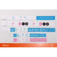 Best One-time use Tyvek wristband-TVK190 wholesale