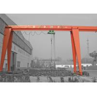 China MH Type 20tons Electric Wire Rope Hoist Single Girder Gantry Crane on sale