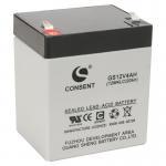 Best alarm battery 12v 4ah wholesale