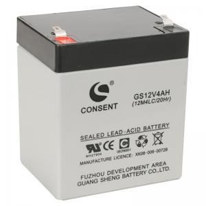 Cheap 12v 4ah alarm battery, alarm system battery 12v 4ah for sale