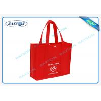 China Customized Non Woven Polypropylene Bags , Non Woven Carry Bag Heat Sealing on sale