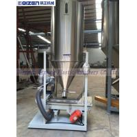 Best 500KG Double Deck Vibrating Screen , Stainless Steel Plastic Processing Machinery wholesale