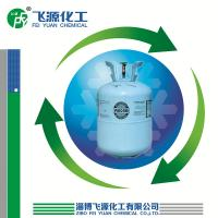 Best Mixing refrigerant gas R508B wholesale