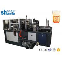 China Full Automatic Doner Kebab Lunch Box Forming Machine For Food Packaging on sale