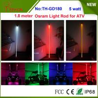 Best 5 watt 6 inch Osram multi color whit it light rod LED whip for for ATV, Buggy, Rhino, RZR wholesale