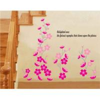 Best Waterproof Flower Removable Wall Sticker For Bathroom wholesale