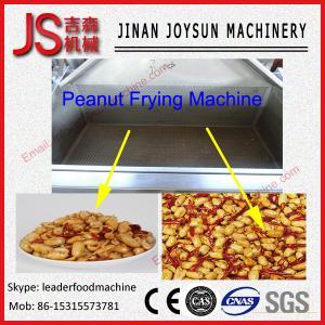 Best Snack Food Flavoring Machine Food Grade Stainless Steel Speed Adjustable wholesale