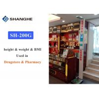 Best Computer Control Height Weight Measurement Machine RS232 Connect For Human wholesale