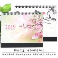 Best Durable Calendar Printing Services / Paper Board Table Funny Desk Calendar With Spiral wholesale