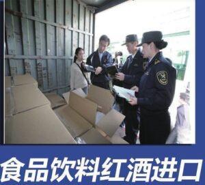 China Hongkong warehouse service,Hongkong warehouse agent,Hongkong warehousing service,Hong Kong warehouse resources on sale