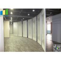 China 100 Mm Exhibition Hall Wooden Movable Sliding Folding Wall Acoustic Movable Partition on sale