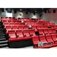 Best Customized Shopping Mall 4D Movie Theater With Ring Screen / Flat Screen wholesale