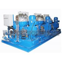 Best High Efficiency Automatic Disc Stack Centrifuges Mineral Oil Disc Separator wholesale
