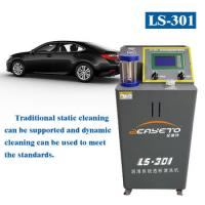 Best Grey Engine Oil Flush Machine for Car Lubrication System 43*40*100cm wholesale