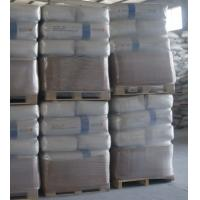 China High Quality FUMED SILICA silicon dioxide 150 /200/300 on sale