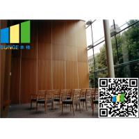 Best Banquet Hall Varifold Acoustic Commercial Sliding Door For Function Room wholesale