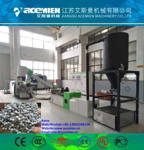 Best hdpe ldpe plastics regranulator / waste plastic granules making recycling machine/PE PP plastic granules machine plastic wholesale