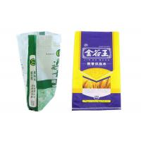 Best Double Sides Printed Pp Woven Sack Bags For Com Starch / Plastic Resin wholesale