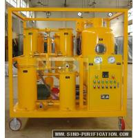 China Vacuum Treatment Lubricating Oil Filter Frame Type With Mobile Wheels Industrial on sale