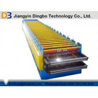 Best Roof use tile roll forming machine , roofing sheet double layer roll forming machine wholesale