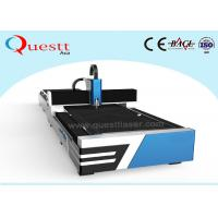Best YAG CNC Metal Laser Cutting Machine 650W 3000mm/S For Carbon Steel 8mm wholesale