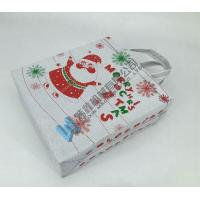Cheap Hot sale Screen printing 100gsm Glitter Film lamination film for Christmas for sale
