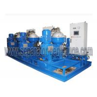 Best Simple Automatic Skid Mounted Disc Bowl Centrifuge For Marine Fuel Oil Purifying wholesale