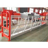 Buy cheap Efficient Suspended Platform Hoist LST30 Safety Lock Type High Load Capacity from wholesalers