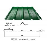Best ISO9001 Color Coated Steel Roofing Sheet 3000 - 12000mm Length Optional wholesale