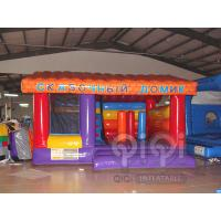 Best 4 in 1 Kids Inflatable House Combo wholesale