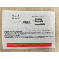 Best Japanese Language Ms Operating System 10 , Win 10 Pro 64bit 1pk DSP OEI DVD FQC 08914 wholesale