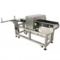 China Quality assurance food grade metal detector / food safety inspection metal detector on sale